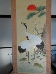 scroll kraanvogel