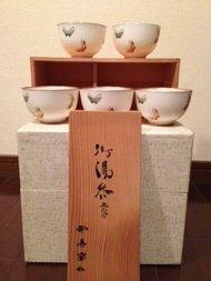 Koransha Japans Porseleinen Thee Kopjes