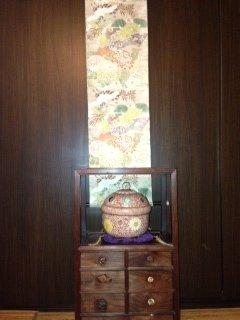 Traditionele japanse obi / kimono band zijde japans bloem