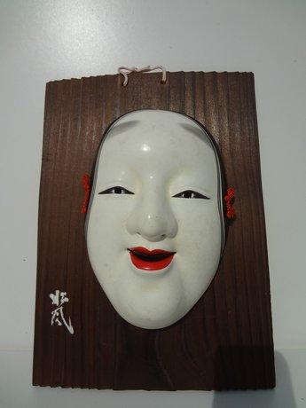 Japans noh masker noumen japan antiek en vintage masker