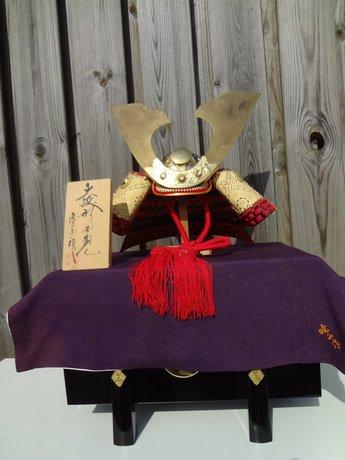 Japanse Genji Kabuto 3
