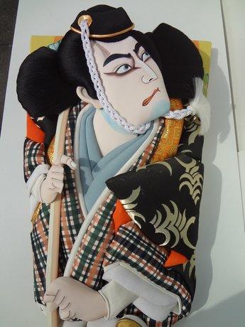 Japanse Hagoita Gelukspeddel
