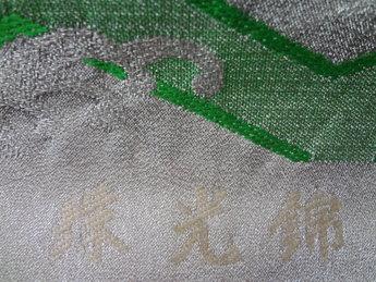 Obi Groen / Zilver