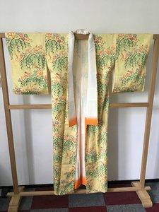 Traditionele Japanse kimono Geel groen